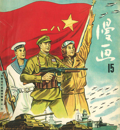 propaganda_comunista.jpg